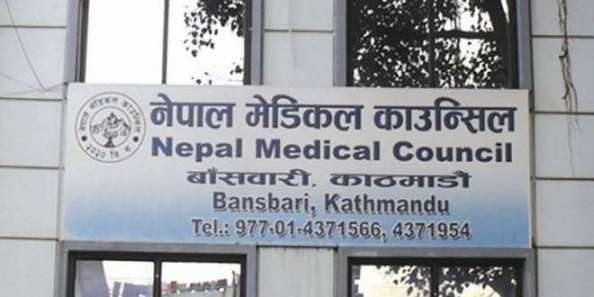 Nepal-medical-council-1