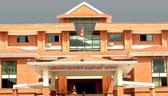 CIAA-office-building