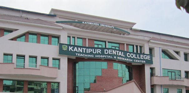 kantipur-dental