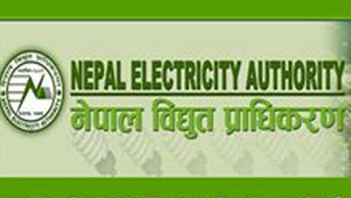 nepal-bidhut-pradhikaran