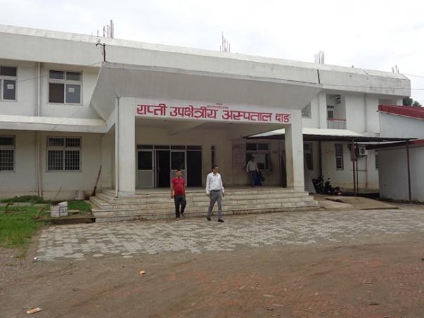 rapti hospital