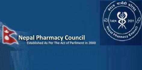 nepal-pharmacy-council