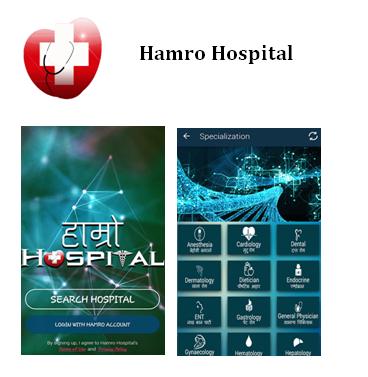 Hamro_hospital_App logo