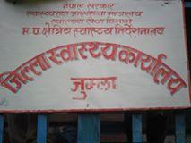 jumla hospital