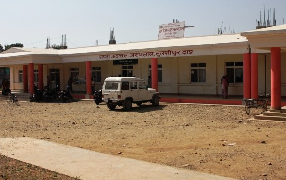 rapti-zonal-hospital-e1439870122518