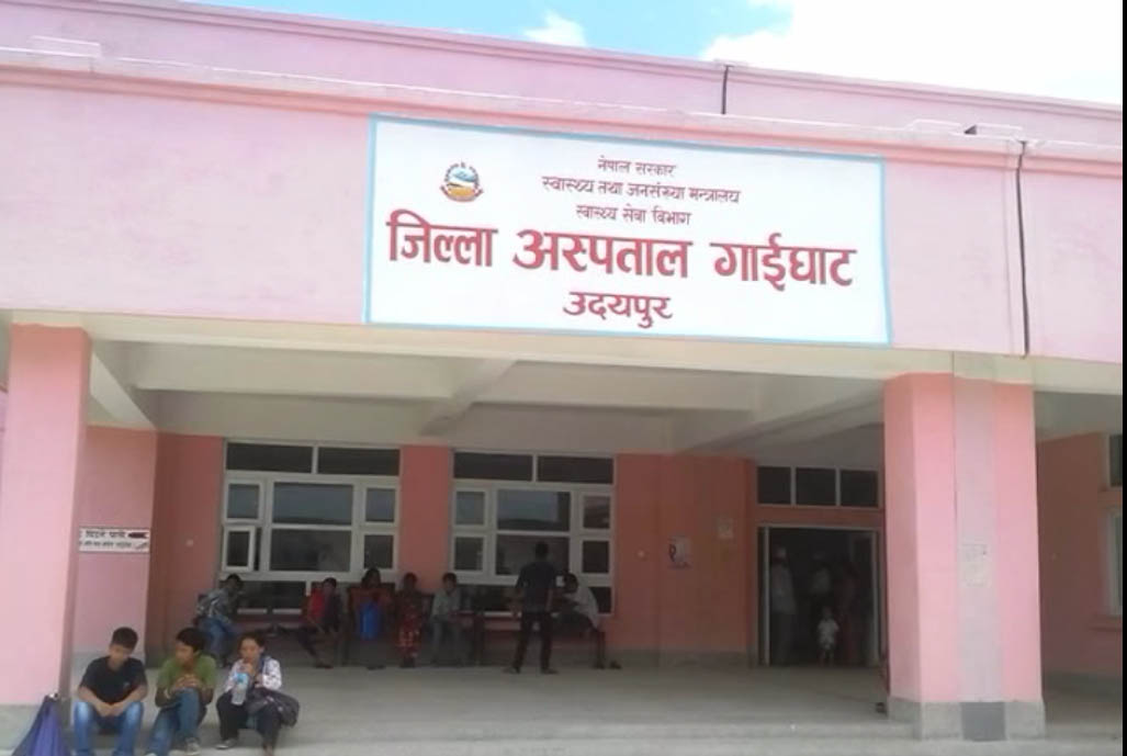 udayapur-hospital