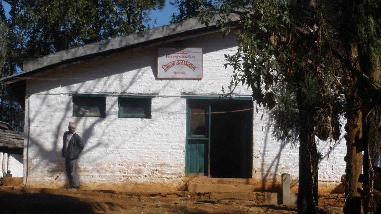jajarkot-district-hospital