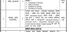 नेपाल मेडिकल कलेजमा नर्सिङ फ्याकल्टी सहित अन्य कर्मचारीको माग