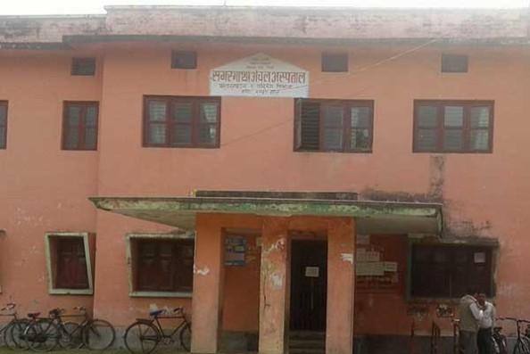 gahandra-hospital