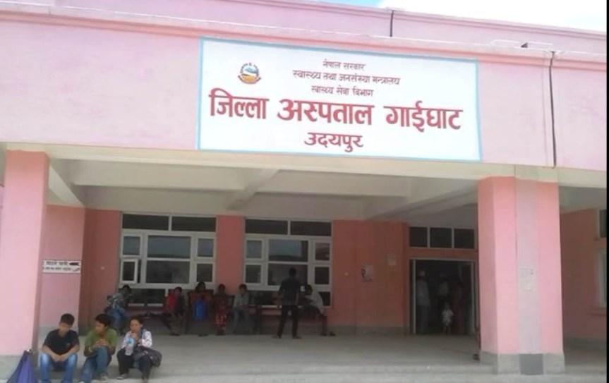 udayapur-hospital-1