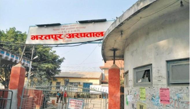 bharatpur-hospital-e1436168805694