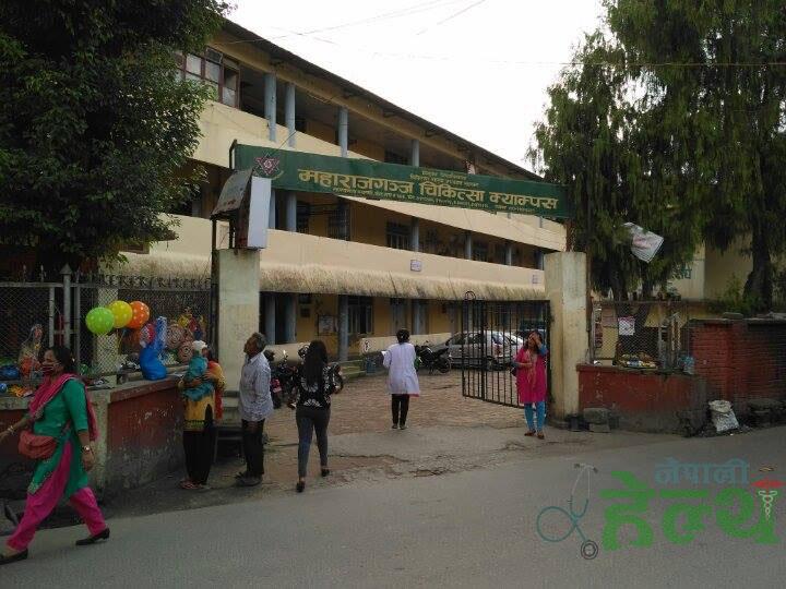 maharajgunj-campus-copy