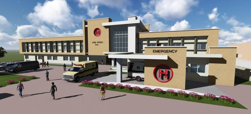rampur-hospital